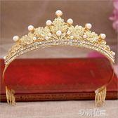 金色皇冠頭飾兒童演出發飾公主王冠正韓女童發卡寶寶生日小孩發箍 沸點奇跡