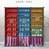 簡易鞋柜家用防塵收納多層室內經濟型鞋架子大容量【千尋之旅】