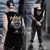 國潮hiphop背心男士潮牌ins運動無袖t恤個性潮流外穿嘻哈坎肩夏季 探索先鋒