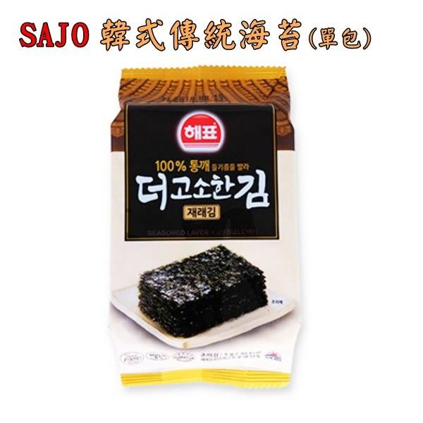 韓國SAJO 韓式傳統海苔(5g) 韓國原裝進口