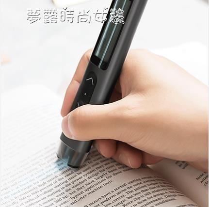 翻譯機 網易有道翻譯筆掃描閱讀電子詞典英漢英語學生學習機詞典筆高考必  【快速出貨】
