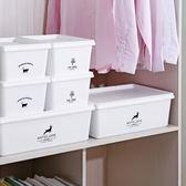 日式有蓋收納箱塑料收納盒家用衣物玩具箱子衣柜小號整理箱yi【販衣小築】