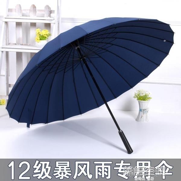 男士商務直桿傘超大24骨長柄雨傘加固抗風暴雨2-3人德國原裝雨傘 韓語空間