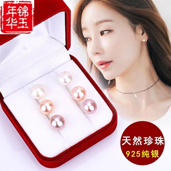 純銀耳環防耳墜淡水耳釘S925正品款珍珠品牌盈石保真天然扁圓