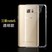 【 §買一送一】三星Galaxy Note 5 N9200 N9208 TPU 超薄軟殼透明殼保護殼背蓋殼保護套手機殼Note5