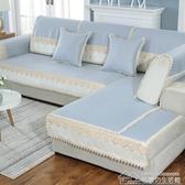 沙發墊涼席防滑冰絲坐墊子簡約現代沙發坐墊夏天歐式全包套罩 【快速出貨】