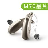 """Phonak峰力助聽器 Bolero M70-PR 標準型藍牙充電式助聽器""""峰力""""氣導式助聽器(未滅菌)"""