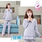 【愛天使孕婦裝】韓版(85045)純棉紗布衣 蕾絲領哺乳睡衣 孕婦裝(L/XL)