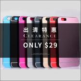 金屬拉絲手機殼 三星Galaxy S3 精美設計 貼合機身 超薄金屬質感 金屬魅力 保護殼PC硬殼
