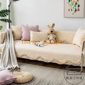 沙發墊全棉四季通用北歐純棉布藝防滑現代簡約皮套罩巾客廳坐墊【輕派工作室】
