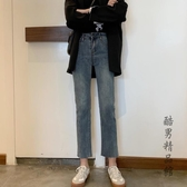 褲子2020年新款寬鬆高腰牛仔褲女冬季薄款顯瘦直筒褲九分褲ins潮 安雅家居館