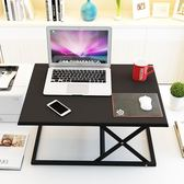 升降桌站立式辦公電腦桌桌上桌可折疊辦公桌移動式工作臺 名創家居館DF