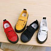 超值精選童鞋兒童帆布鞋小白鞋秋季新款男童布鞋女孩板鞋布鞋潮童鞋下殺8折