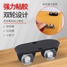 可粘貼式滑輪床下收納盒滾輪整理箱輪子垃圾桶移動輪子免打孔腳輪 【618特惠】
