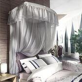 白灰色蚊帳U型伸縮三開門支架紋帳1.8m1.5家用公主風歐式2.0雙人 良品鋪子