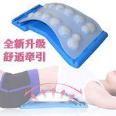 背部按摩矯正器頸椎腰椎牽引器