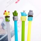 [拉拉百貨]可愛 多肉 植物 仙人掌 水性筆 中性筆