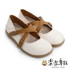 【樂樂童鞋】台灣製調式扣帶休閒娃娃鞋-米咖 C075 - 現貨 台灣製 女鞋 女童鞋 大童鞋 休閒鞋