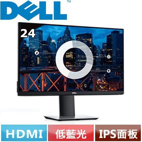 DELL 24型 IPS螢幕 P2419H