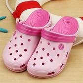 酷趣洞洞鞋女夏季休閒沙灘鞋情侶款孕婦涼拖鞋男果凍花園涼鞋