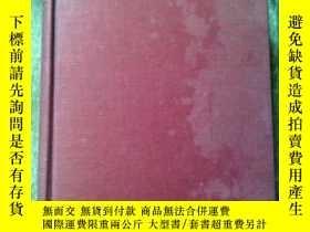 二手書博民逛書店Selected罕見Works of Mao Tse-Tung(