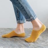 船襪男士襪子純棉短襪隱形夏季薄款硅膠防滑淺口低筒襪防臭吸汗襪 小巨蛋之家