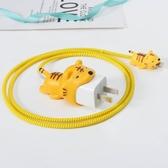 可愛動物咬線器蘋果數據線保護套iPhone充電器防折斷裂7/8P/XSMAX 琉璃美衣