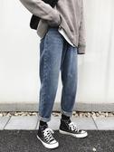 牛仔褲男士潮流韓版寬鬆潮牌墜感直筒闊腿老爹褲子(免運快出)