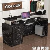 吧台桌收銀台簡約服裝店便利店美容院飯店前台接待台小型櫃台CY 自由角落