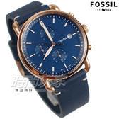 FOSSIL 潮流趨勢 三眼多功能計時腕錶 真皮錶帶 男錶 中性錶 防水手錶 玫瑰金色x藍色 FS5404