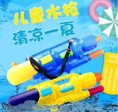 全館83折 兒童玩具噴水槍戲水抽拉高壓成人漂流打水仗呲水搶