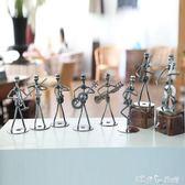 現代簡約鐵藝客廳裝飾品擺件創意家居房間辦公桌工藝藝術品小擺設「潔思米」