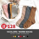 (現貨)PUFII-短襪 純色質感坑條針織中筒短襪多色任選 10色-1101 現+預 秋【CP15478】