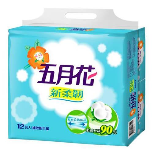 五月花新柔韌抽取式衛生紙110抽*12包【愛買】