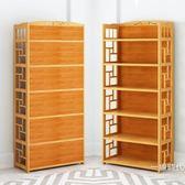 兒童書架置物架簡易書櫃桌上書架簡約落地學生用楠竹小書架省空間WY【新年交換禮物降價】
