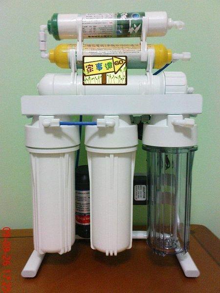[ 家事達 ] 台灣青山 麥飯石+竹碳6道RO淨水器 特價