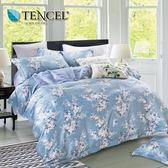 ✰特大 薄床包兩用被四件組✰ 100%純天絲《錦簇(藍)》
