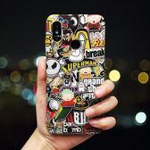 小米max手機殼磨砂個性創意3全包防摔硬殼【不二雜貨】