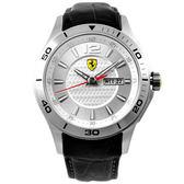 【僾瑪精品】Scuderia Ferrari 法拉利銀色限定運動腕錶-銀/44mm/FA0870001