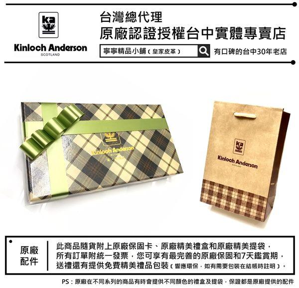 【寧寧精品*台中皮件皮帶包包店】*Kinloch Anderson金安德森 KA-62501【黑色格紋單拉鏈長夾】-3