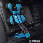 兒童安全帶調節固定限位器汽車用寶寶小孩車載防勒脖便攜式防護套 wk10710