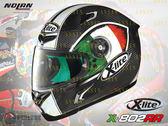 [中壢安信]義大利Nolan X-Lite X-802RR 碳纖維 STAREUS #5 全罩 安全帽