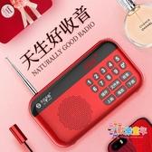收音機 不收音機老人便攜式迷你音箱插卡充電播放器隨身聽 2色