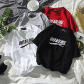夏季韓國ulzzang原宿港風街頭簡約潮牌嘻哈潮男女情侶短袖T恤ins     芊惠衣屋