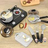 廚房玩具 娃娃家兒童過家家廚房玩具鍋套裝做飯仿真煮飯寶寶燒飯廚具女男孩T 1色