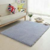 現代地毯保暖柔軟簡約家用客廳茶幾墊臥室床邊滿鋪長方形房間 新年禮物