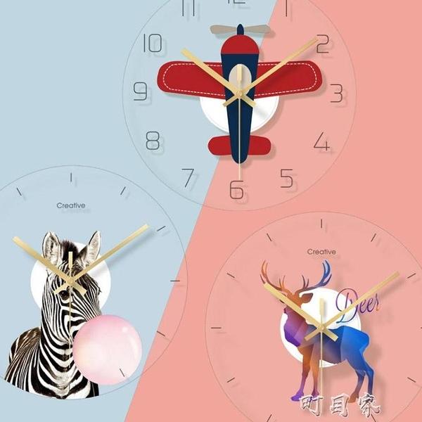 卡通掛鐘鐘錶客廳家用時鐘個性創意掛牆時尚現代簡約藝術臥室兒童 【618特惠】