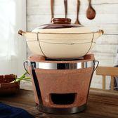 陶瓷鍋傳統原味陶瓦煲土砂鍋煲仔飯米粉鍋專用鍋 萬客居