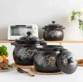 砂鍋 砂鍋燉鍋家用燃氣煲湯鍋耐高溫陶瓷煤氣灶專用湯鍋沙鍋大瓦罐湯煲