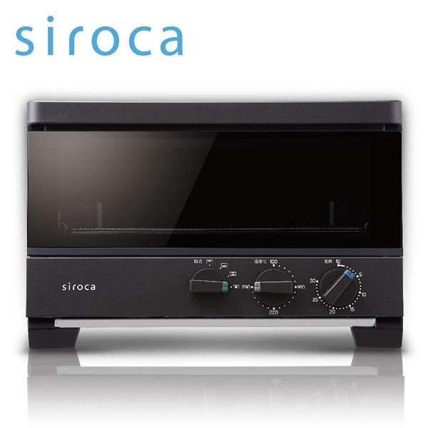 全新品 日本 siroca ST-G1110 石墨瞬間發熱 烤箱 烤麵包機 ST-G1110 (W) ST-G1110 (T)